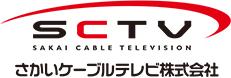 さかい ケーブル テレビ